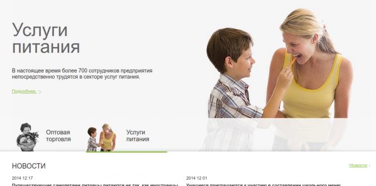 O companie din Lituania va alimenta elevii din Chișinău? Este potențial cîștigător a contractelor de zeci de milioane de lei
