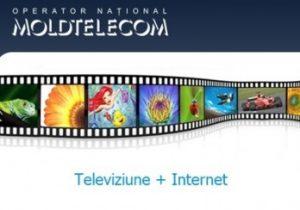 Peste un milion jumătate de lei pentru servicii de internet în școlile din Chișinău în 2019