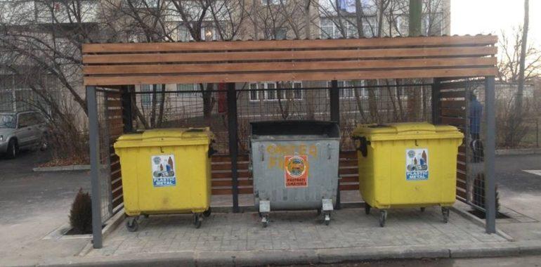 Cum toacă (în continuare) Direcția Generală Locativ Comunală și Amenajare a mun. Chișinău banii de la Fondul Ecologic Național