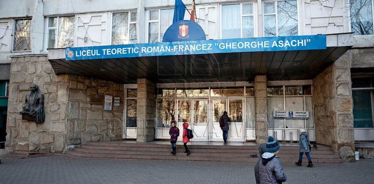 """Cum riscă a fi irosite 48 de milioane lei pentru reparația Liceului Teoretic """"Gheorghe Asachi"""""""