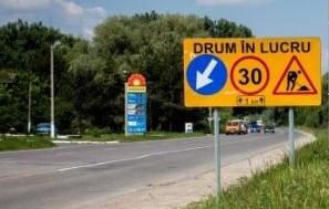 Дорожный кредит в 60 млн леев для бельцких властей – как он «помог» решить проблему плохих дорог в Бельцах