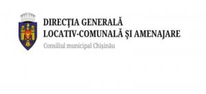 Cum abuzează DGLCA de procedura acordului-cadru în detrimentul transparenței
